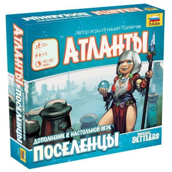 Настольная игра Поселенцы: Атланты (дополнение)