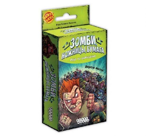 Настольная игра Зомби, ножницы, бумага