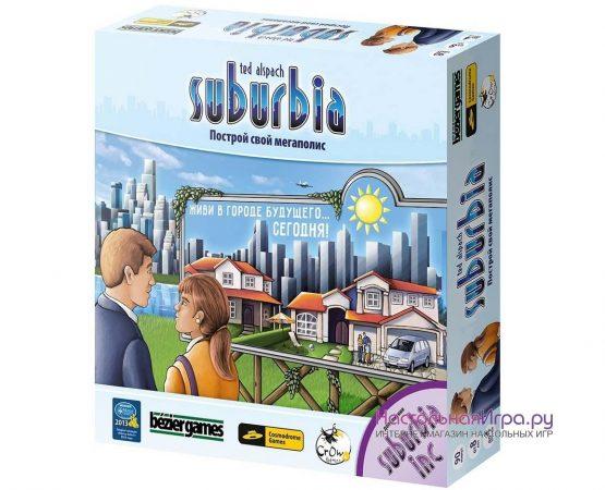Настольная игра Suburbia (Субурбия)