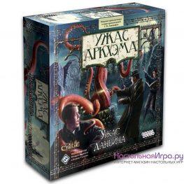 Настольная игра Ужас Аркхэма: Ужас Данвича (дополнение)
