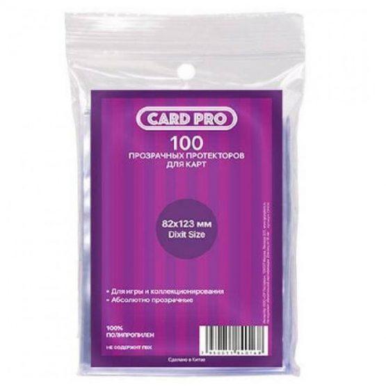 Протекторы для карт Card-Pro 82мм*123мм 100 шт.
