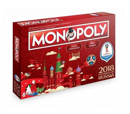Настольная игра Монополия FIFA 2018 (Monopoly FIFA 2018)