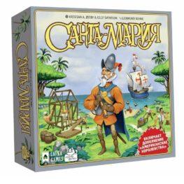 Настольная игра Санта-Мария