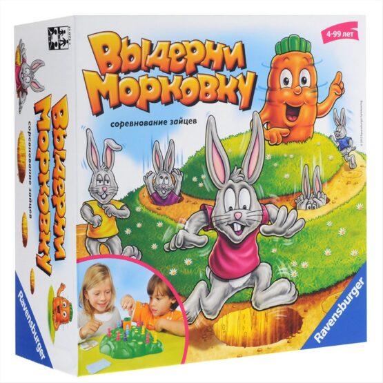 Настольная игра Вороны Одина