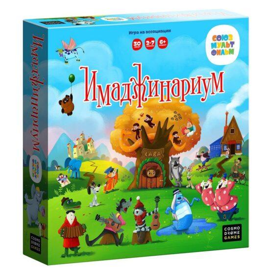 Настольная игра Имаджинариум Союзмульфильм