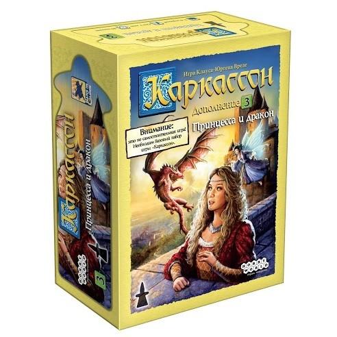 Настольная игра Каркассон: Принцесса и дракон (дополнение)