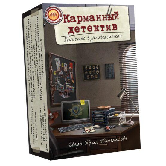 Настольная игра Exit Квест: Загадочный музей