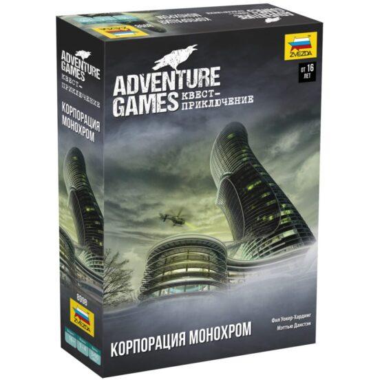 Настольная игра Adventure Games: Корпорация Монохром