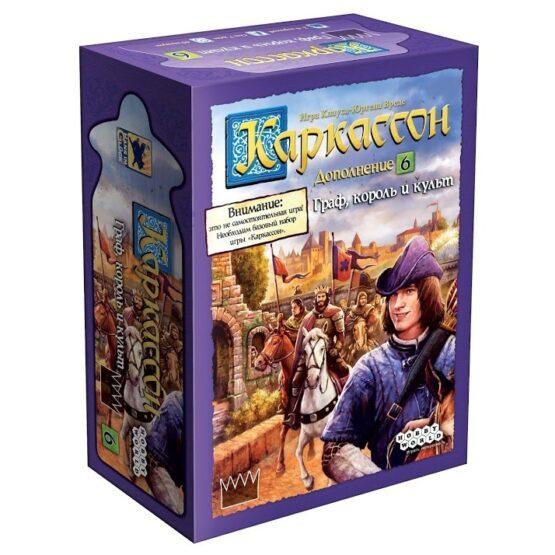 Настольная игра Каркассон: Граф, король и культ (дополнение)