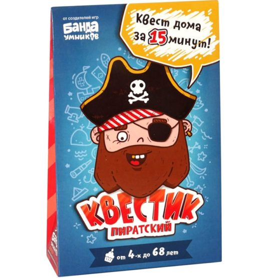 Настольная игра Квестик пиратский: Джек