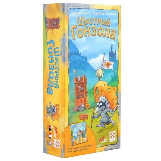 Настольная игра Сырный замок: Шустрый Гонзола (дополнение)