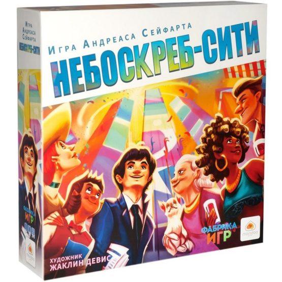 Настольная игра Небоскреб-сити