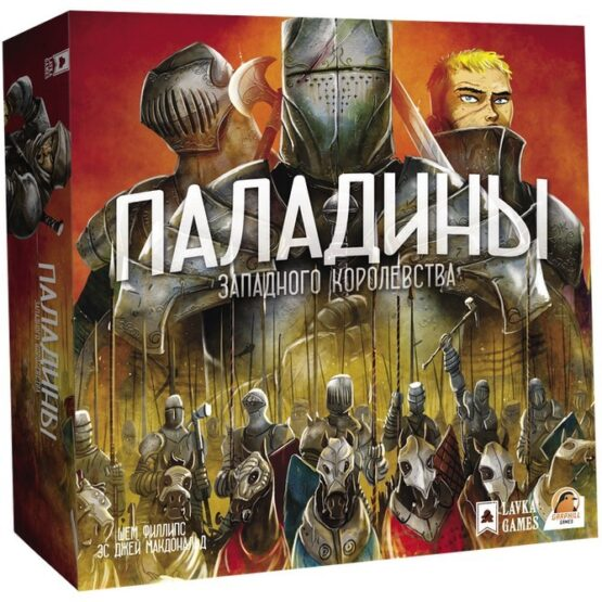Настольная игра Паладины западного королевства