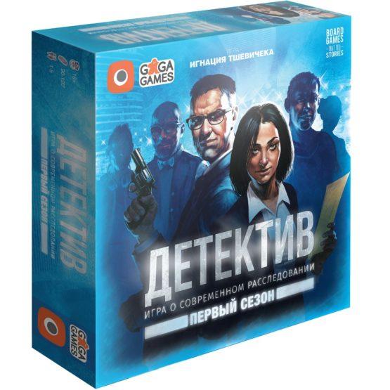 Настольная игра Детектив: Первый сезон