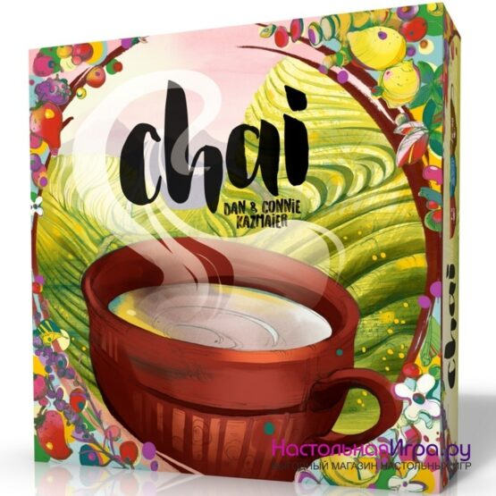 Настольная игра Чай