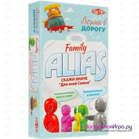 Настольная игра ALIAS Family (Скажи иначе для всей семьи) (компактная дорожная версия)